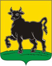 герб сыззрани